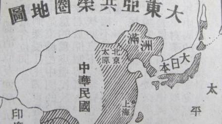 日本人镜头下的被日占领的香港真实影像