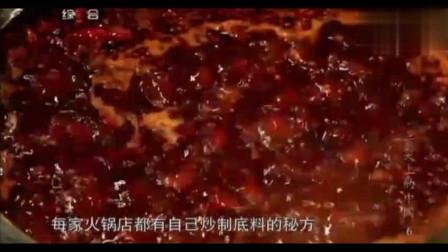 重庆火锅之麻辣火锅-舌尖上的中国