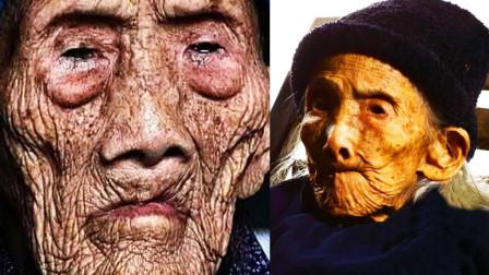 世界最长寿的老人! 中国超级长寿老人! 活256岁! 厉害!