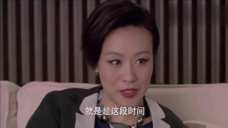 辣妈正传: 李木子给婆婆在老家买了新房子, 老太太不用赶自己就要回去了?