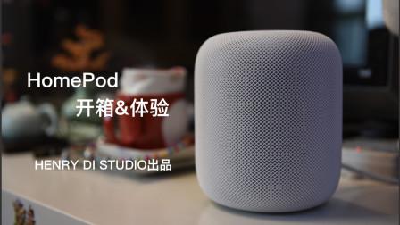 【首发日】HomePod苹果智能音响 开箱&体验!