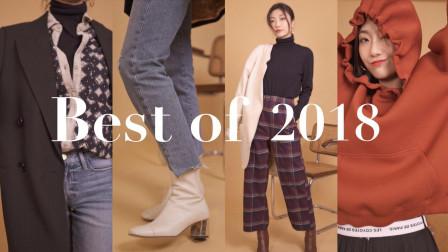 元宵节怎么穿?年度最爱穿搭丨Best of 2018丨Savislook