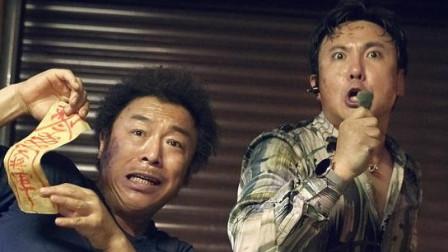 黄渤搭配沈腾, 徐峥都不能露脸, 宁浩新作《疯狂的外星人》不好看才怪!