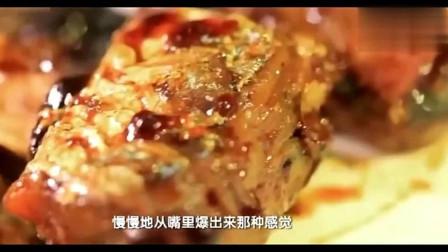 舌尖上的江南: 如何用黄鱼鲞制作鲞冻肉! 做法和食材各有不同!