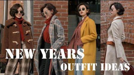 【SuggyL】新年穿搭LOOKBOOK - 红色单品穿搭灵感 - SUGGY