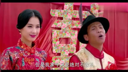 好看喜剧宋小宝结婚, 赵四致辞