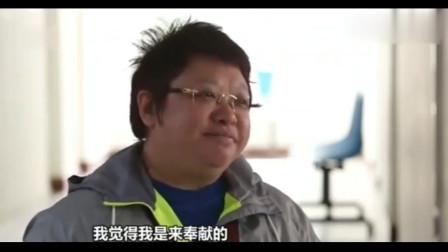 主持人: 你向往爱情吗? 韩红的回答让人肃然起敬, 大赞!