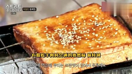 大叔白钟元路边发现木炭烤面包片, 金黄酥脆太好吃, 惊喜面包能拔丝