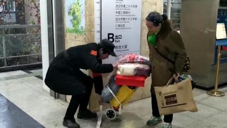 湖北武汉  一脸懵! 保安主动帮助太婆 太婆: 要钱吗?