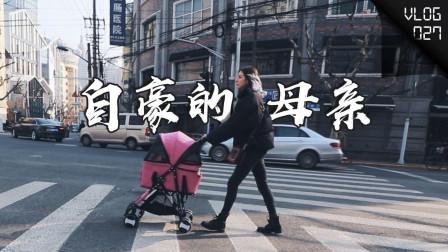 中美情侣第一次推婴儿车出门, 刚下楼就被路人围观?