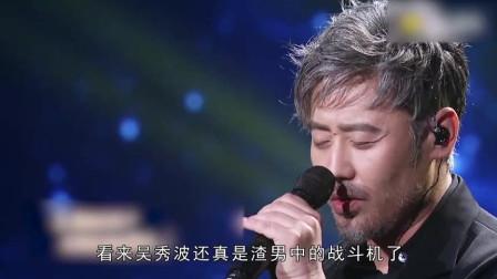 娱乐圈接力讨伐吴秀波, 王思聪、金星接连发声, 这次要凉?