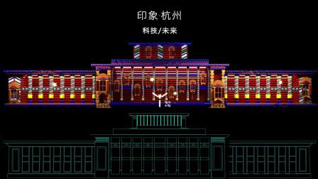 武林广场3DMAPPING集锦
