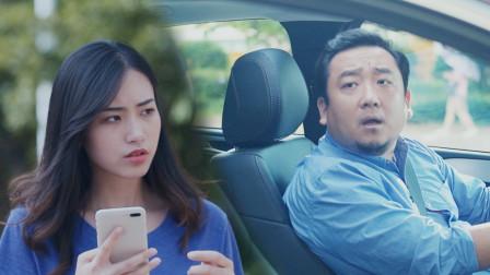 开豪车的都是好人吗?美女遇上奔驰男后却后悔了!