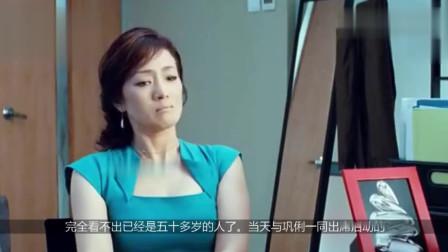 54岁巩俐出席晚宴 白衬衫配束腰绿裙尽显女王范