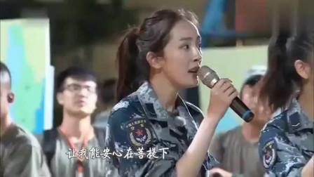 杨幂清唱《爱的供养》!人美歌甜啊