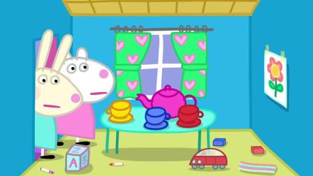 小猪佩奇:糟糕,仓鼠兽医的小乌龟不见了,他会去哪呢