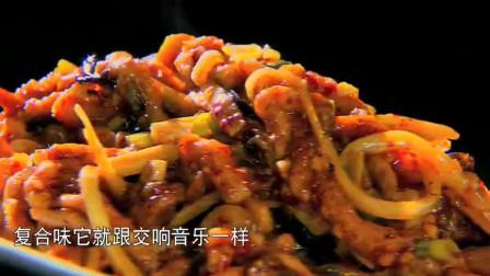 鱼香肉丝,传统名菜就因为复合味在中国家喻户晓