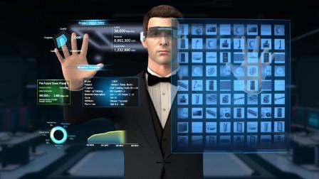 全球首个支持建筑行业全流程的人工智能工程师McTWO