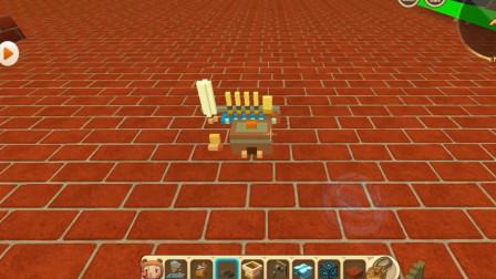 《迷你世界》新版本模型制作工具