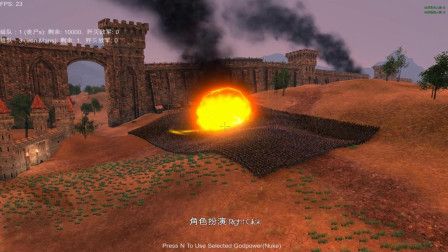一枚核弹从天而降,丧尸大军瞬间被秒杀
