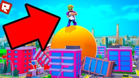 滚球模拟器 球球大作战!我居然被欺负了?