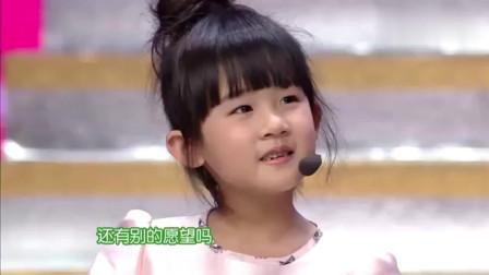黄多多贝儿真的是童言无忌啊,多多一句话吓坏何炅,黄磊却很开心