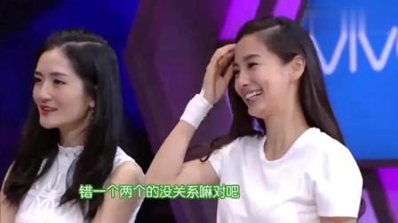 黄晓明竟认不出老婆手,拉着杨幂的手说是baby,杨颖当场让跪榴莲
