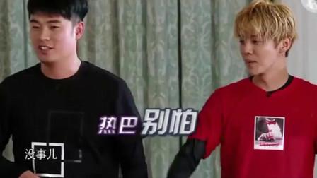 奔跑吧兄弟:热巴接受游戏惩罚害怕的喊妈妈,有谁注意到鹿晗的表情!