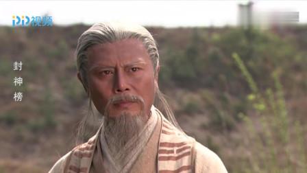 师兄召来飞鹤叼走申公豹的头,姜子牙心善,被骗还为他求情