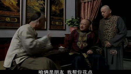 纪晓岚整天上别人家里蹭吃蹭喝还有理,太不要脸了