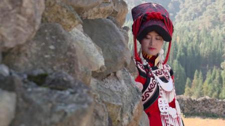 彝人视角摄影制作,凉山彝族美女的盛装婚礼好美