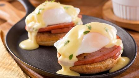 鸡蛋狂魔教你做超火的西式早餐, 班尼迪克蛋