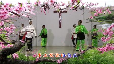 中老年舞蹈:活宝