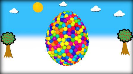 猜一猜多彩鸡蛋里面有什么?