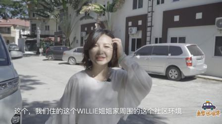 看看中国女强人在菲律宾安的家吧,4套别墅,住1套空3套