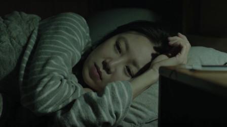 家里还住着一个陌生人,每天凌晨4点就走,女子却不知道