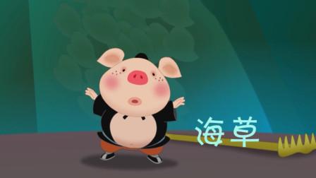 【动画】西游记的故事-快猪年了看八戒来调皮啦~~