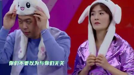 吴昕这段太可爱了!导演组都要被她给萌翻了,谁知道我看了几遍!