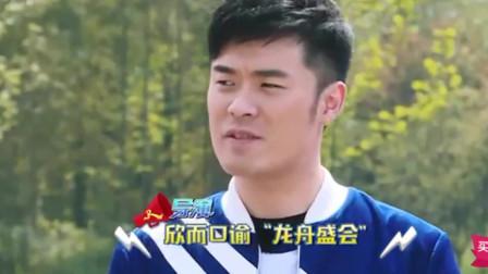 奔跑吧兄弟:跑男节目组导演讲英文,陈赫:不能讲中文吗?郑恺:背了多久!