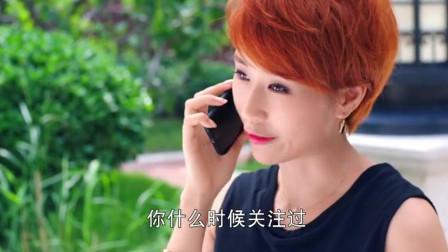 美女接到一个电话,告诉她的爆炸性新闻把美女炸蒙了