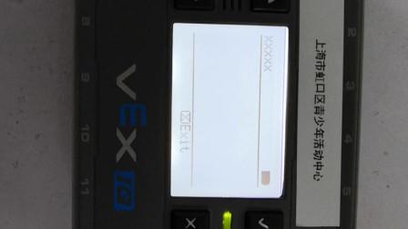 VEX  IQ音乐盒(新年好)