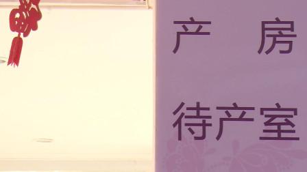 湖北襄阳 高龄孕妇坐公交突临产 司机二话不说紧急送医