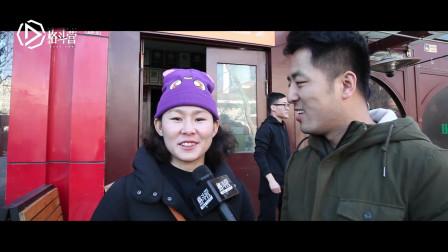 真的热爱无法掩藏 格斗营北京站线下观赛活动纪实