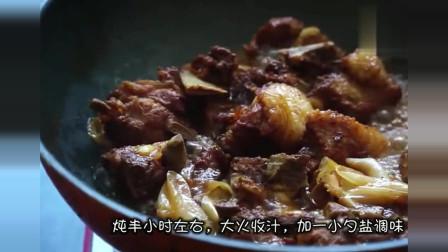 舌尖上的中国-红烧排骨最好吃的家常做法,有没有被馋到流口水!