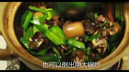 舌尖上的中国-广西人口中的干锅狗肉的家常做法!口水直流啊!