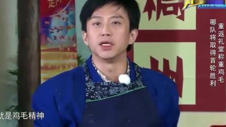 《跑男》关晓彤鹿晗合体,小鹿却主动夸赞热巴,与女友0互动