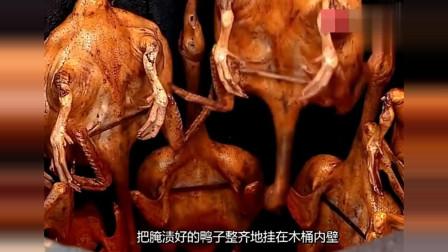 舌尖上的中国:600年传统的木桶熏鸭,秘制的绝密调味配方