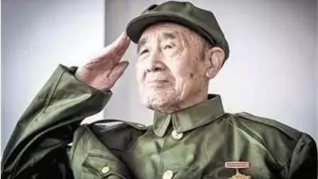 我是退役老兵  我登记
