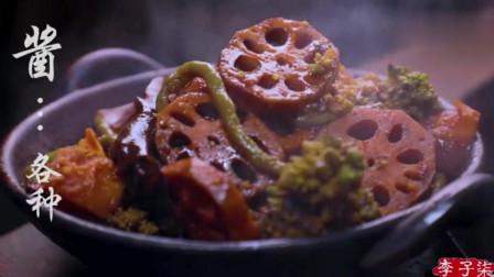 尝一下早来的年味,下饭必备的手把肉和酱大骨
