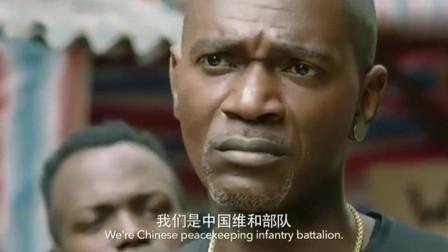 非洲黑社会大哥堵住中国特种兵,特种兵淡定站在那,对方不敢动手